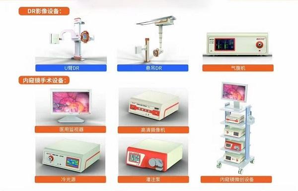 腹腔镜摄像系统的组成有哪些