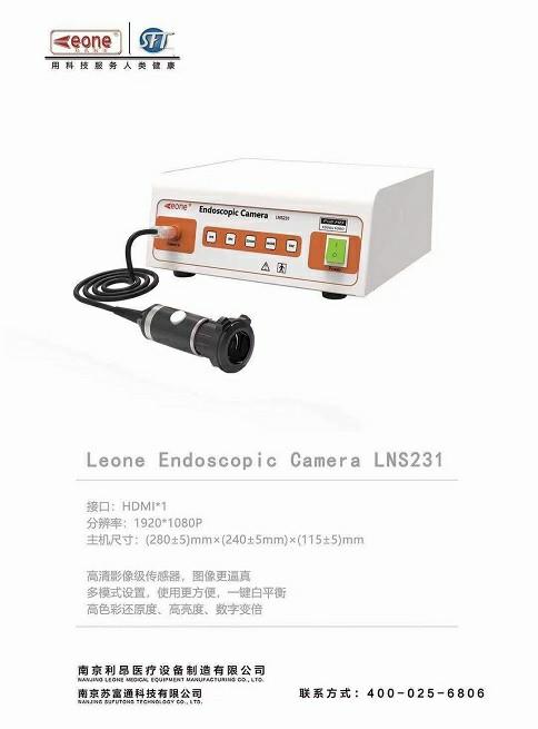 腹腔镜摄像系统多少钱